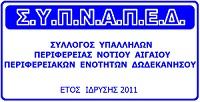 image0018.jpg