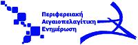eperifereia logo