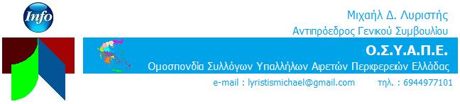 OSYAPE_LM_9