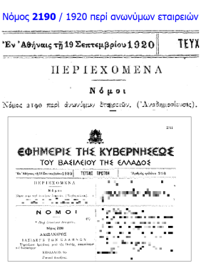 N2190_1920