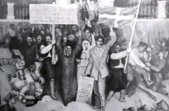 ΙΜΡ Αιματηρό Πάσχα 1919
